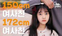 Watch Web Drama: (ENG Sub) A Tall Female Friend vs A Short Female Friend   Cheeze Film - YouTube