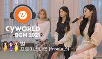 [CyworldBGM2021] fromis_9 - 'Star' Music Clip (Mini Room Ver.)