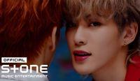 EPEX - 'Do 4 Me' MV