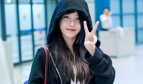 Airport Fashion )) IU