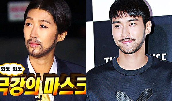 SUPER JUNIOR CHOI SIWON LOOK ALIKES