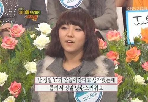 MISSA MIN CHIKEN  idol spelling error