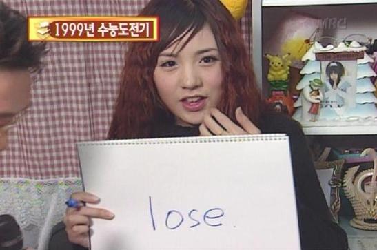 gan mi yeon lose  idol spelling error