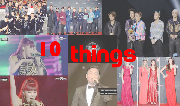 10things mama 2015