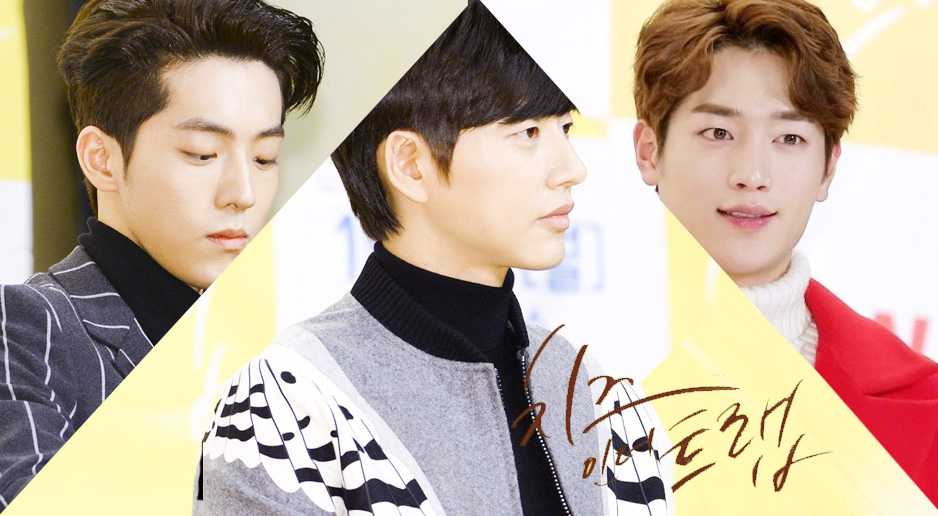 cheese in the trap male cast
