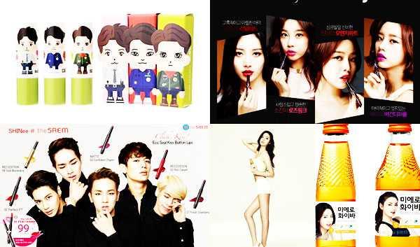 edition beauty idol models