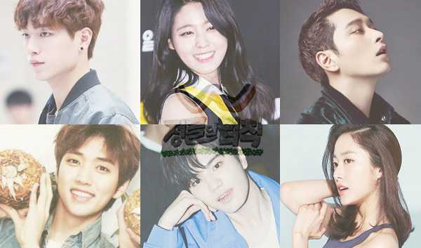 law of jungle east timor line up seolhyun seo kang joon sungjong sandeul chansung jeon hye bin