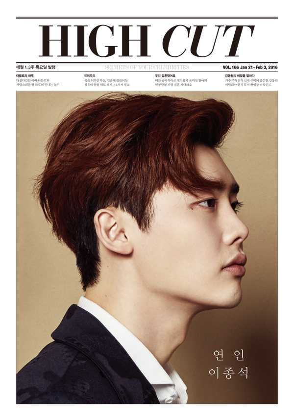 photo    lee jong suk on the cover of high cut vol 166  u2022 kpopmap