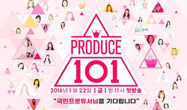 produce 101 air jan 22