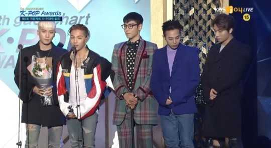 big bang gaon awards