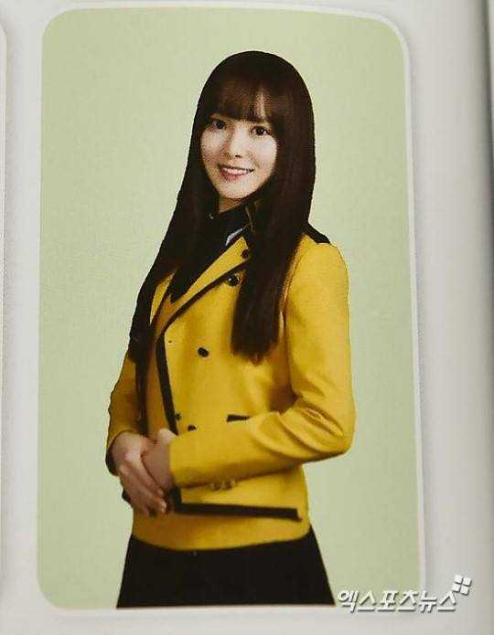 gfriend yuju high school graduation yearbook photo