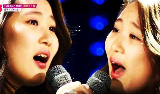 kpop star 5 top 10 confirmed