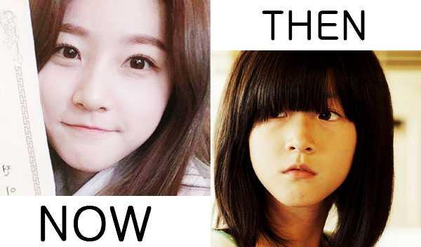 now and then kim saeron yeo jingu graduation