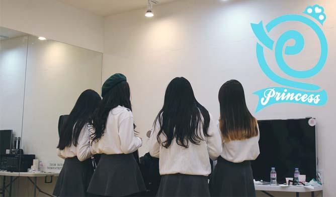 princess, kpop princess, seollyn, princess seollyn, star music entertainment, star music entertainment princess, princess debut, princess kpop girl group, princess debut 2016, princess 2016, cheris, seungchae, princess cheris, official kpop princess