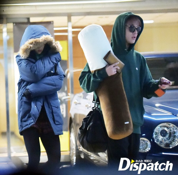 Dispatch kpop dating game