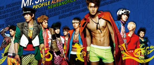 super junior, super junior kpop, kpop, kpop boy band, super junior members, super junior debut, lee teuk, kangin, siwon, choi siwon, sungmin, heechul