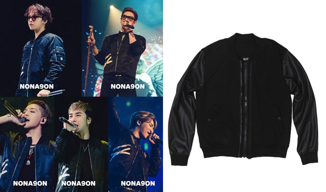 Fab Fashion Friday Style With Swag From Yg S Nonagon Kpopmap