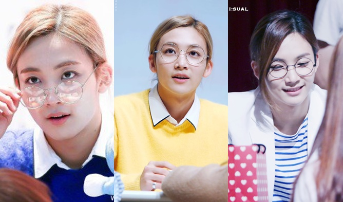 18 KPop Male Idols Rocking Harry Potter Glasses Kpopmap