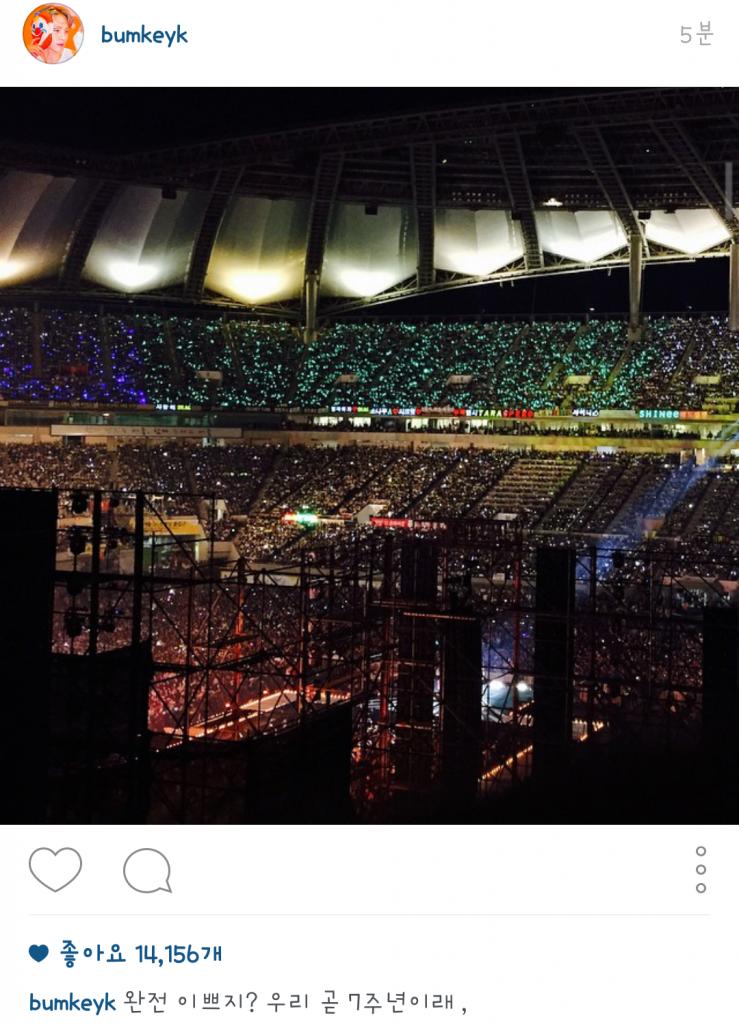 dream concert, dream concert 2016, dream concert 2015, dream concert performances, dream concert fandom, dream concert lights, dream concert fan colors, dream concert fan lights, dream concert shinee