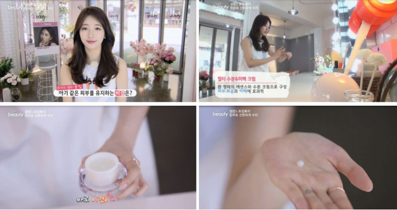 kbeauty, kbeauty tips, idol beauty tips, korean beauty tips, suzy beauty, suzy beauty tips, suzy make up tips, suzy skin care, kbeauty tip tuesday, innisfree tip, the face shop tip, skinfood tip
