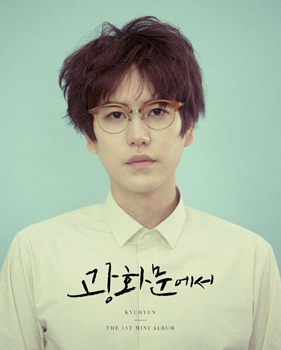 sm solo artists, sm solo artists ranking, sm solo artists album sales, kpop album sales ranking, kpop album sales 2016, kyuhyun album sales 2016, kyuhyun album sales 2016