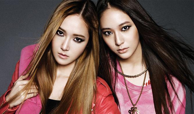 kpop siblings, kpop idol siblings, kpop sisters, kpop idol sisters, korean celebrity sisters, korean celebrity siblings, gong seung yeon jung yeon, jessica krystal, mina lina