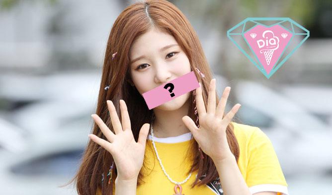 dia, kpop dia, dia girl group, dia 2016, dia comeback 2016, dia happy ending, kpop quiz, kpop dia quiz, kpop dia lips