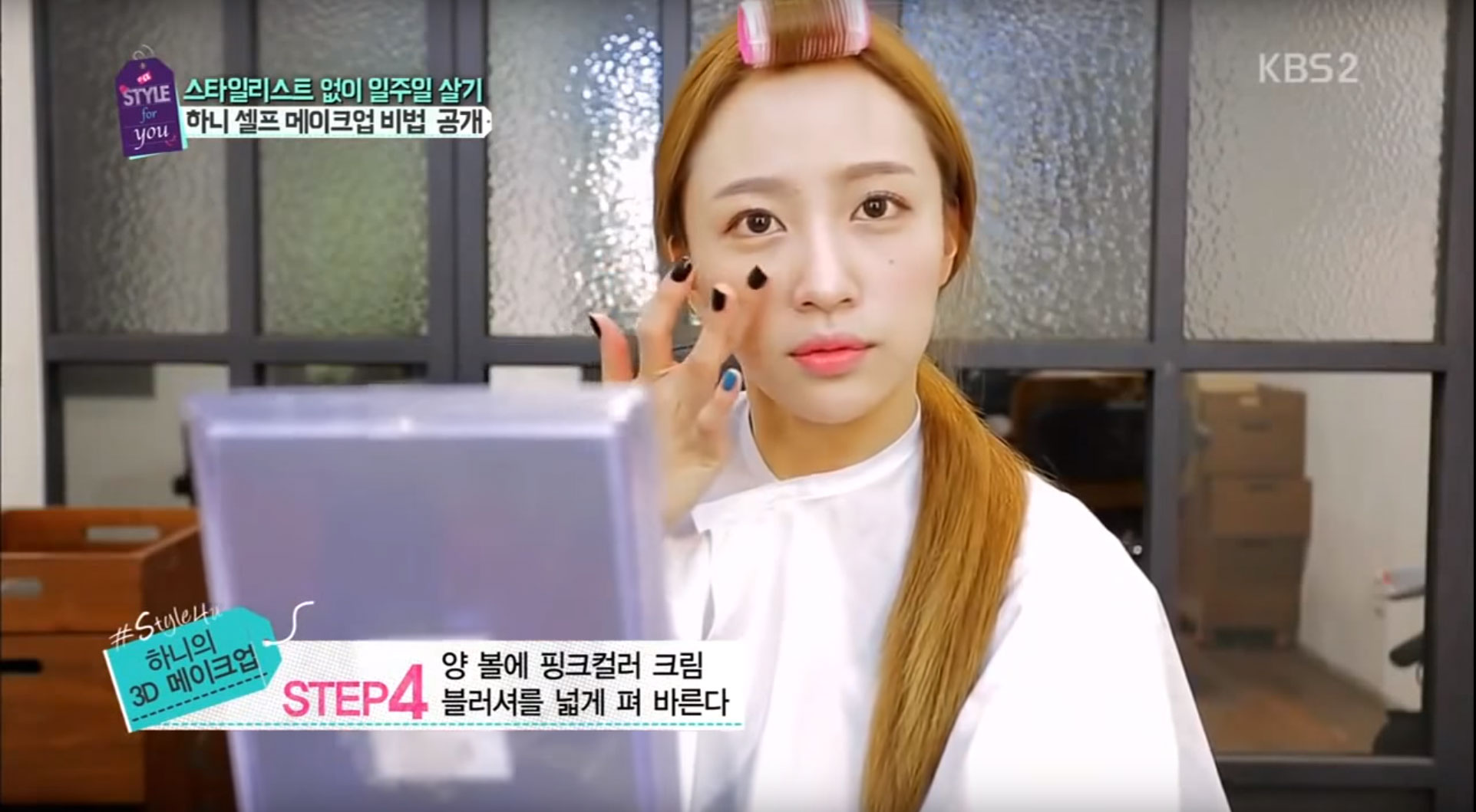 Korean Beauty Tip Tuesday Exid Hani S Daily Makeup