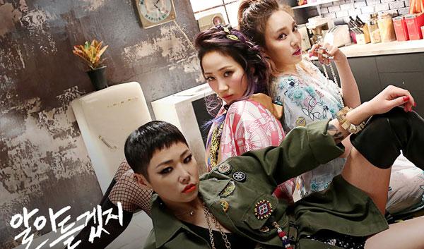 hatfelt, younha, cheetah, younha hatfelt, cheetah, wonder girls yeeun, 2016 comeback, kpop 2016 collaboration, younha get it, yeeun get it, hatfelt get it, cheetah get it
