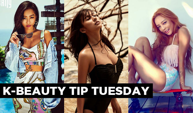 kbeauty tip, korean beauty tip, tanning body care, kpop idol tanning, hyolyn tan, hyori tan, hara tan