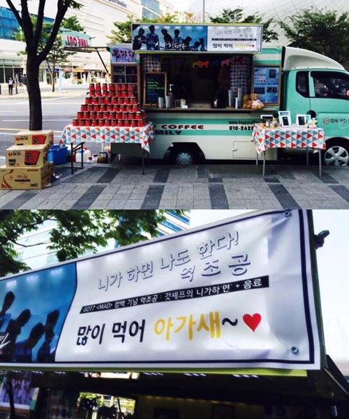 K Cafe Food Truck Menu