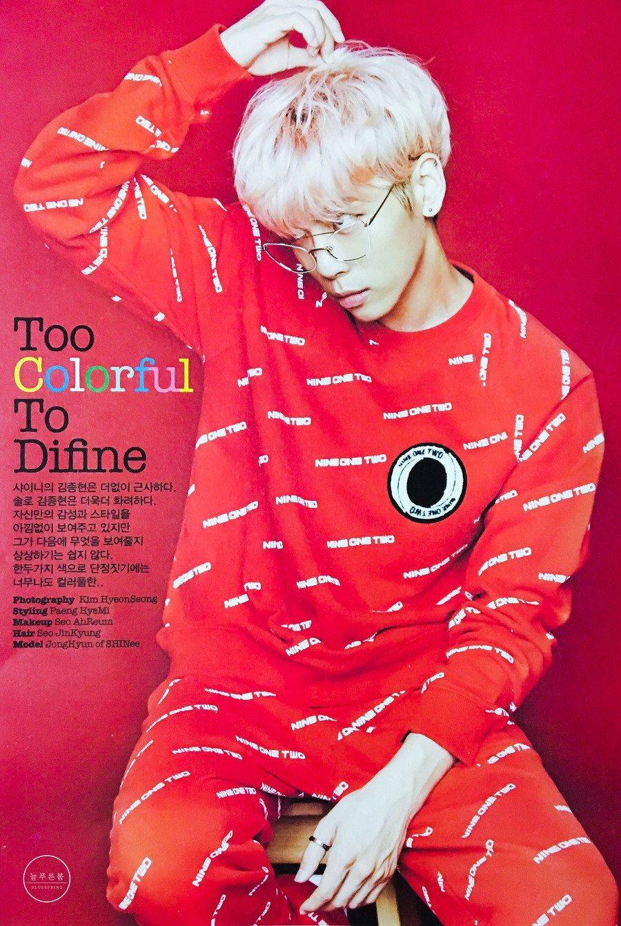 photo    shinee jonghyun for august issue of oh boy magazine  u2022 kpopmap