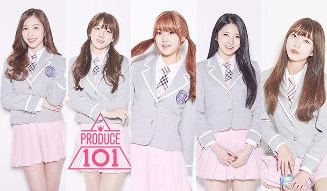 ibi, i.b.i profile, ibi profile, kpop ibi, ibi members, ibi kpop, kim sohee, yoon chaekyung, lee soohyun, han hyeri, lee haein, ibi debut