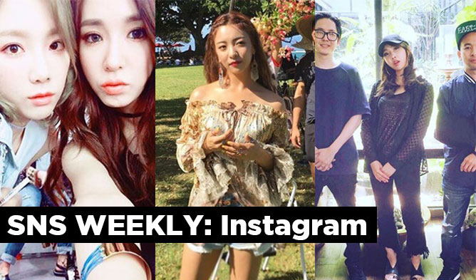 kpop instagram, kpop instagram weekly, kpop instagram week, kpop idols instagram, exid instagram, zelo instagram, sistar instagram, jia instagram, minzy instagram, btob instagram, luna instagram