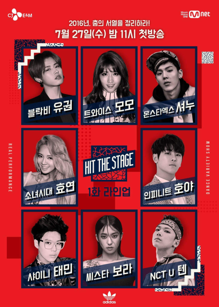 mnet hit the stage, hit the stage lineup, hit the stage members, hit the stage, kpop hit the stage, mnet dance competition, hit the stage bora, hit the stage nct, hit the stage momo, hit the stage shownu, hit the stage hoya