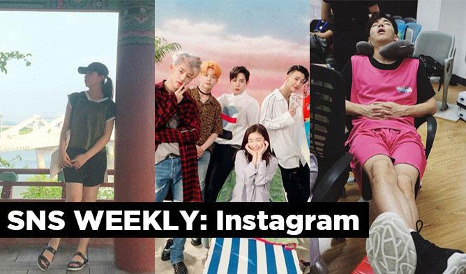 kpop instagram, kpop instagram weekly, kpop instagram week, kpop idols instagram, exid instagram, zelo instagram, sistar instagram, jia instagram