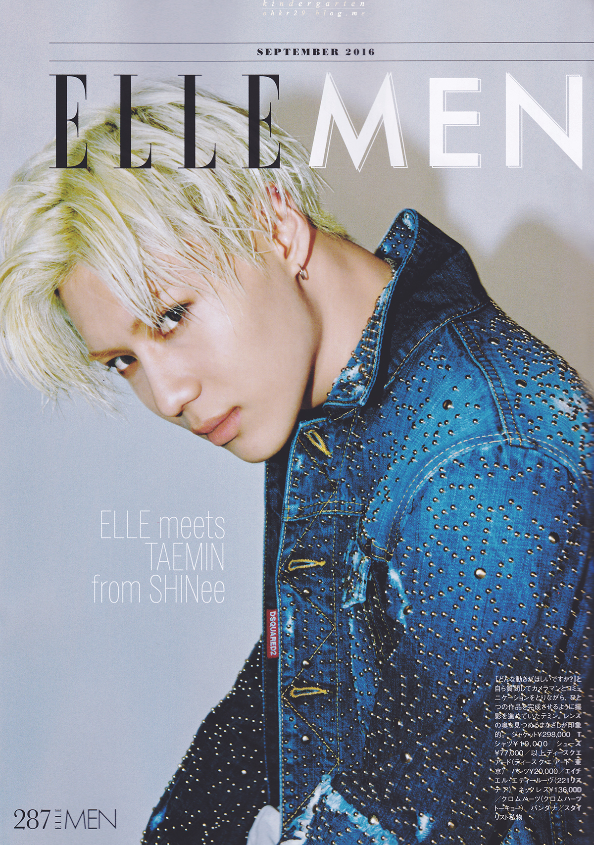 8 Best Decks Tarot Apokalypsis Images On Pinterest: Photo )) The 8 Of Best Photo Shoots Of SHINee Taemin Ever