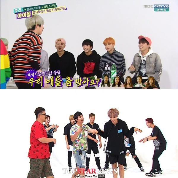 Ranking of K-Pop Idol Groups' Number of