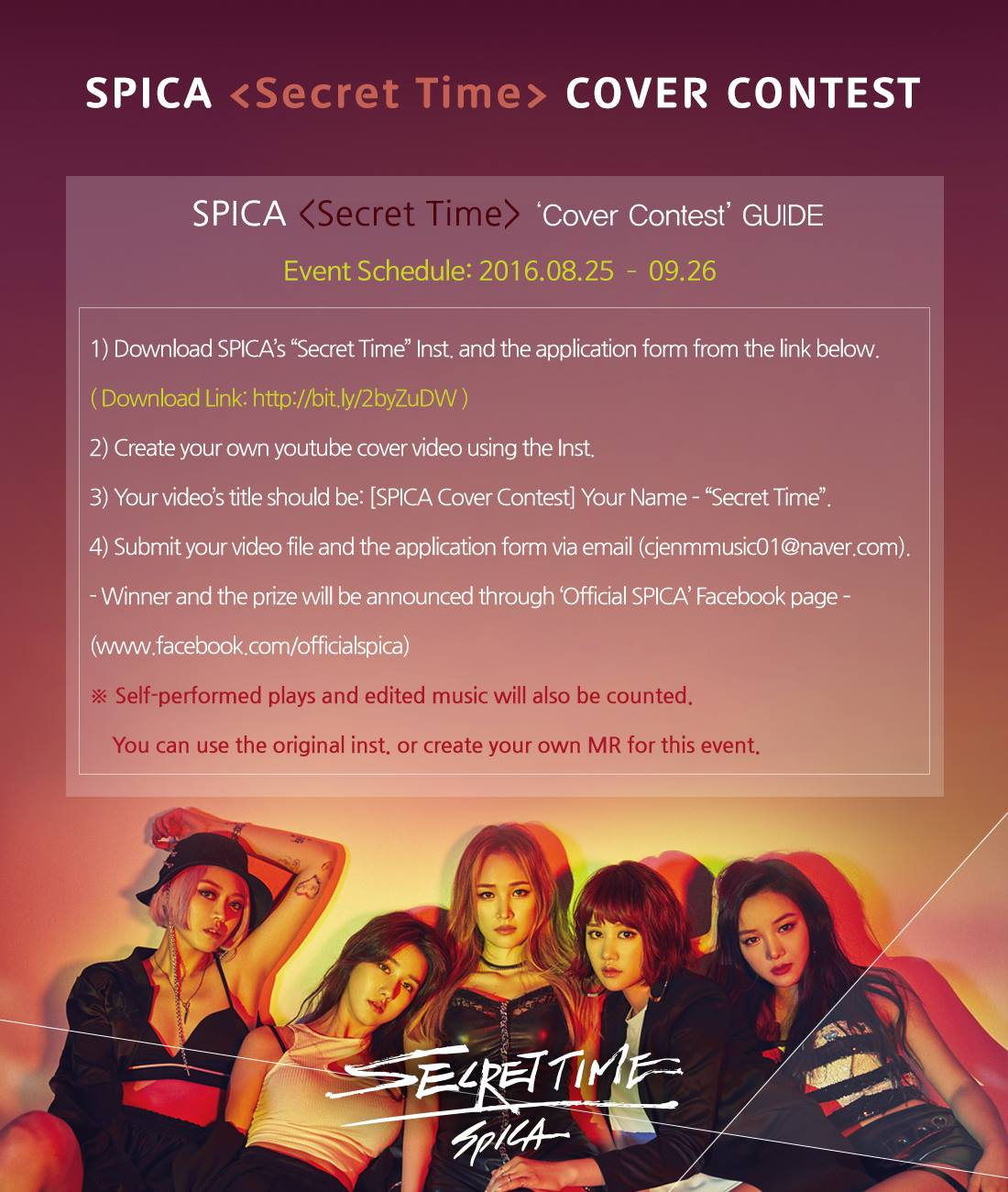 SPICA Holds a Contest to Find the Best Cover Fan for
