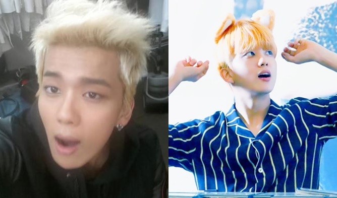 kpop selfie, kpop idol selfie, kpop idol fancam, kpop fancam, minhyun selfie