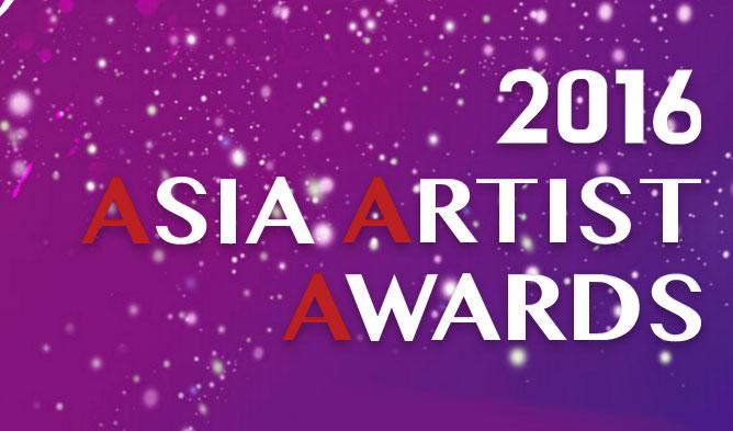 aaa, asia artist awards, kpop asia artist awards, kpop awards 2016, kpop awards, kpop awards lineup, aaa lineup, asia artist awards lineup