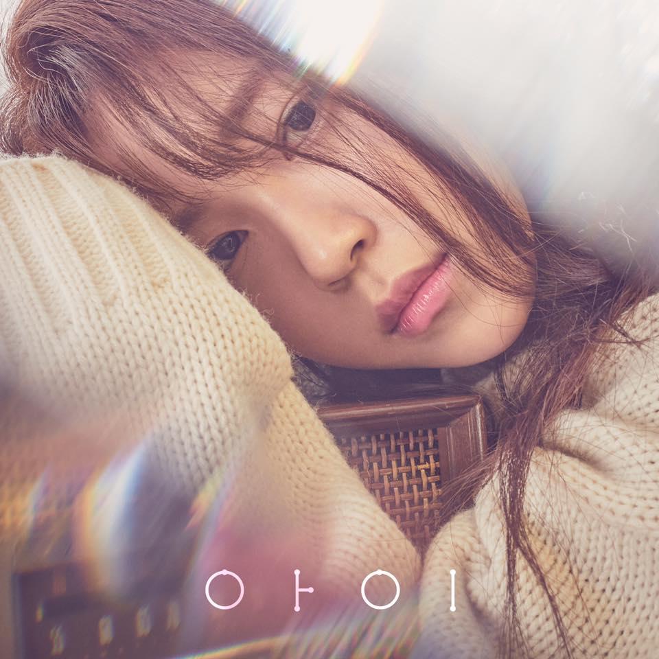 cha yoonji, cha yoonji debut, cha yoonji i, i debut, kpop i, kpop i profile, i profile, cha yoonji profile, baro's sister, baro's sister debut,baro's sister profile, baro's sister debut, baro's sister i, wm entertainment i