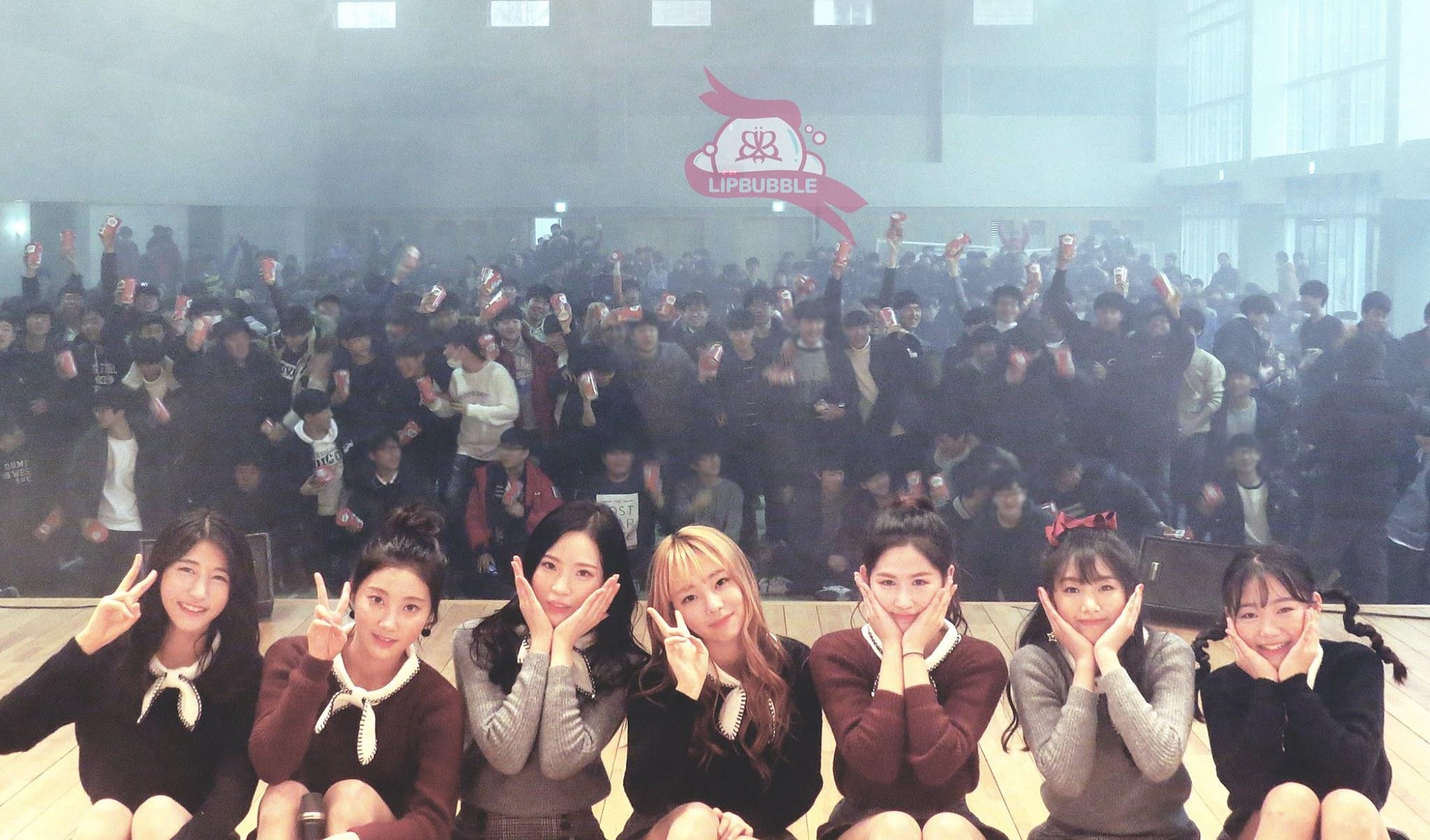 kpop, kpop 2017, kpop rookies 2017, kpop debut 2017, 2017 debut, 2017 kpop debut, lipbubble debut, lipbubble 2017, kpop lipbubble