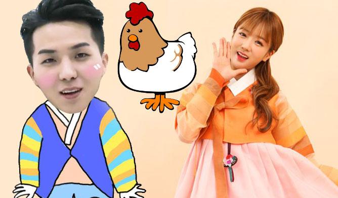 kpop rooster year, kpop 2017, kpop chicken year, most anticipated korean celebrities, kpop poll, kpop chart, kpop ranking,