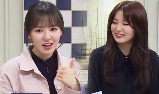 🔥 Red Velvet Reveals Secrets to Weight Management