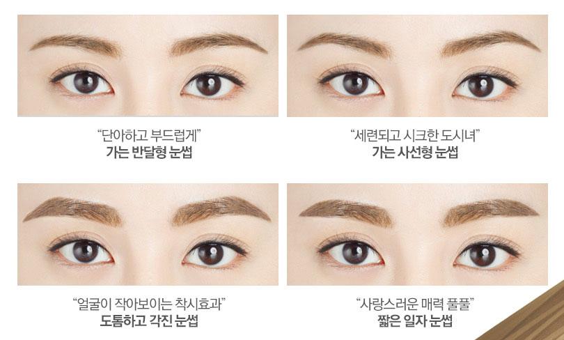 Korean Beauty Tuesday: Follow K-Pop Idols' 2017 Eyebrow ...