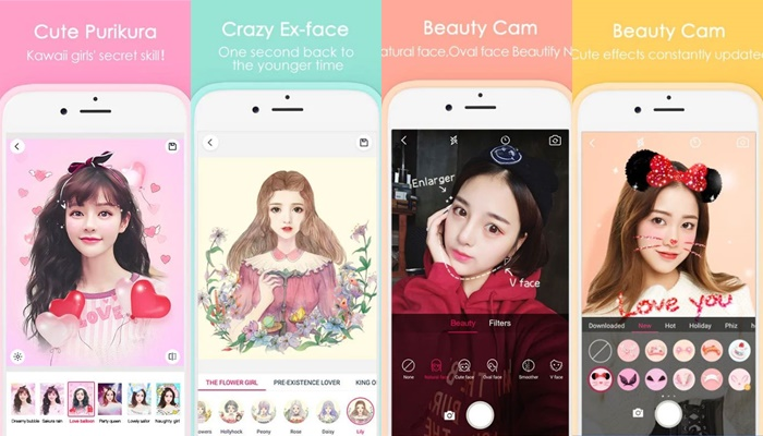 pitu, pitu app, pitu 2017, kpop app, photoshop app, 2017 app, 2017 filter app, filter app, chinese app