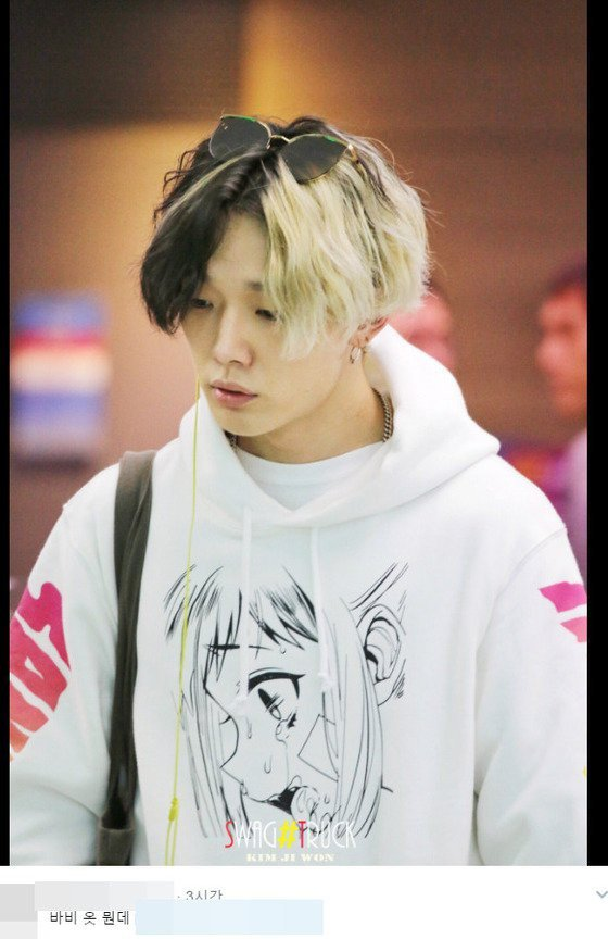 Bobby Of Ikon Being Condemned For Wearing Raunchy Hoodie