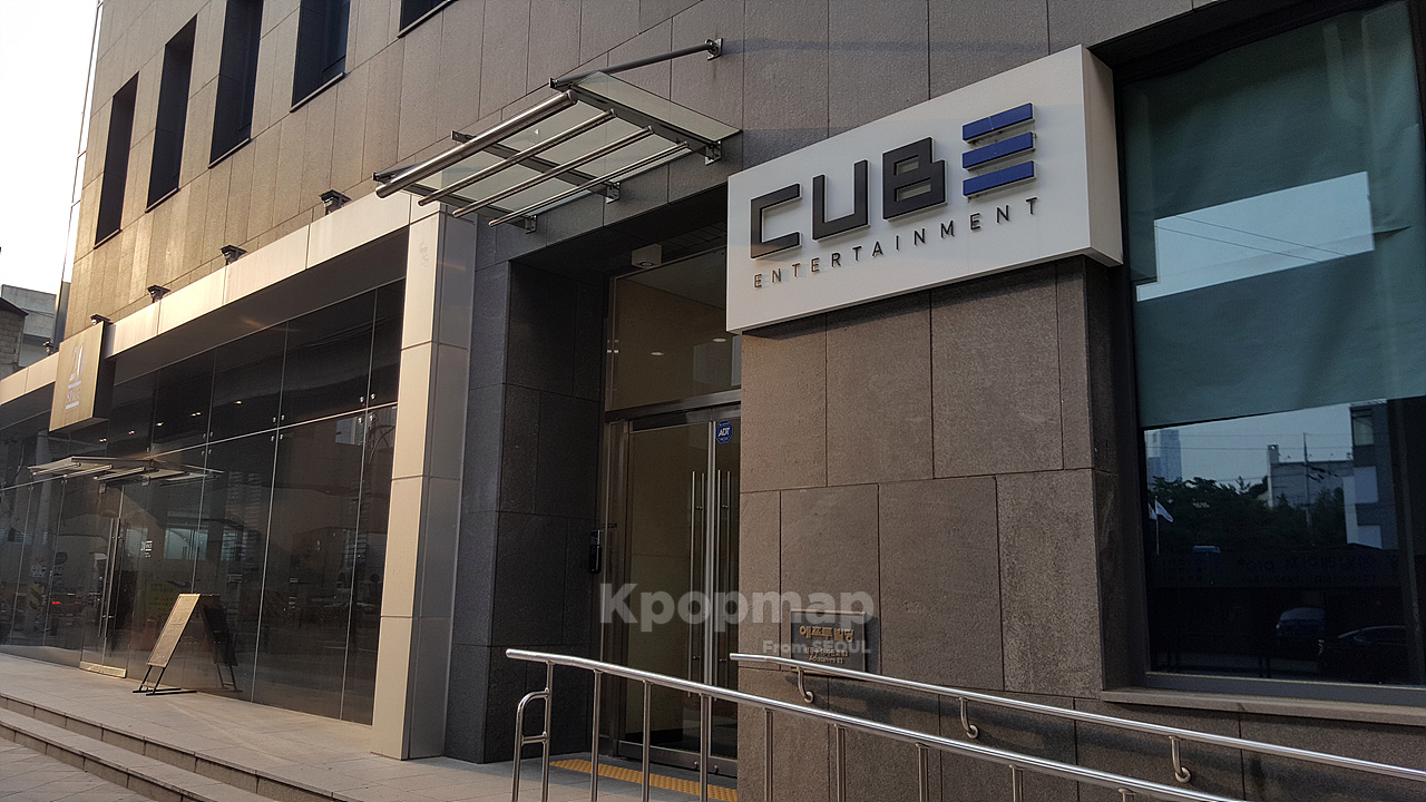 cube cafe, cube entertainment, kpop label, kpop cube, seoul cafe, cube 20 space, 20 space cafe, 20 space cafe seoul
