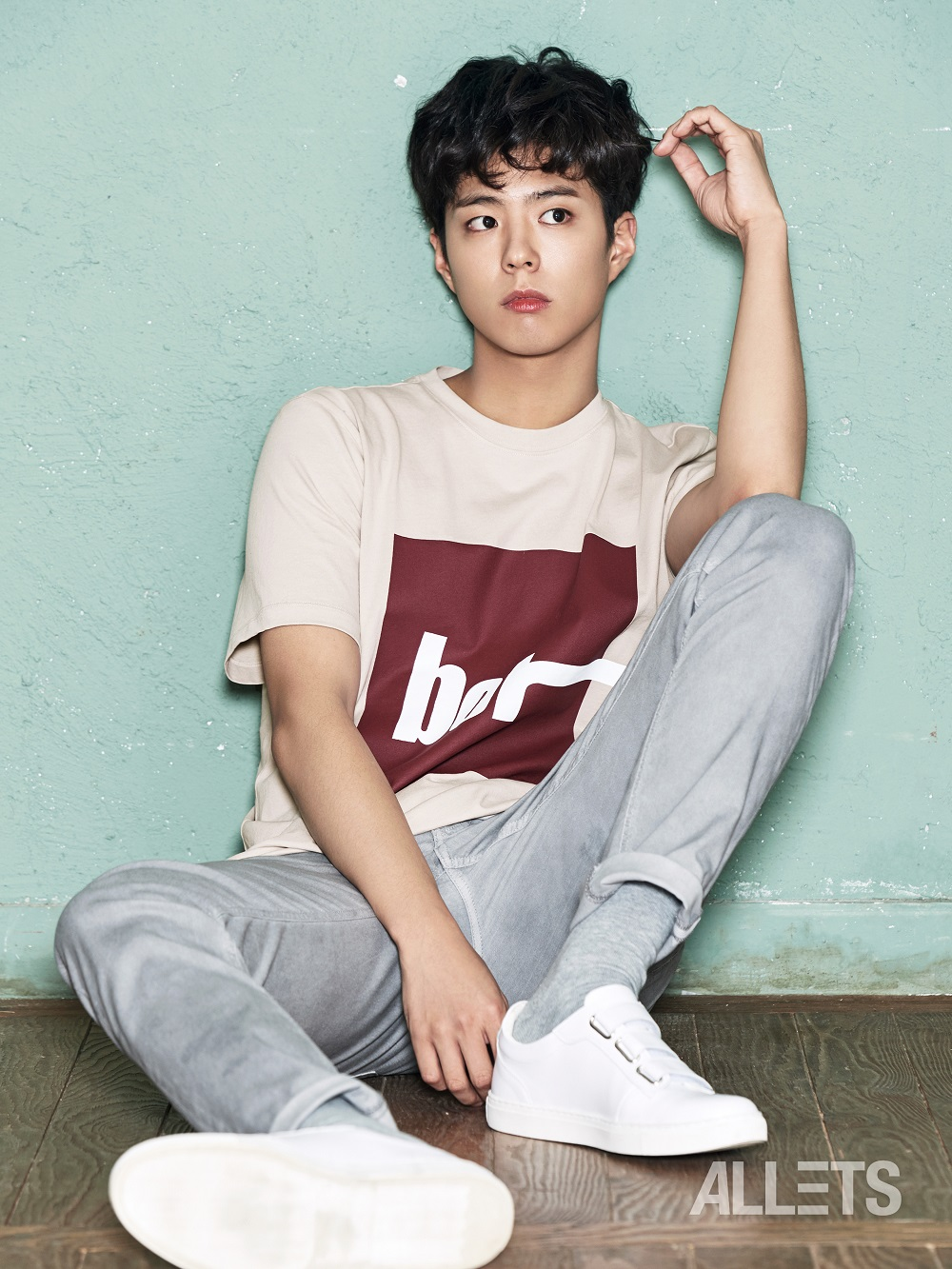 Park BoGum, Park BoGum Ideal Type, Korean Actors